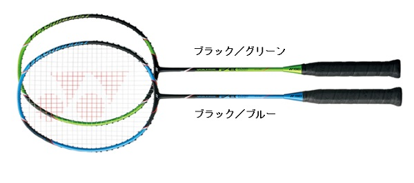 [Rakuten market] release it in YONEX Yonex badminton racket bolt Rick FB VOLTRICK FB VT-FB February, 2017