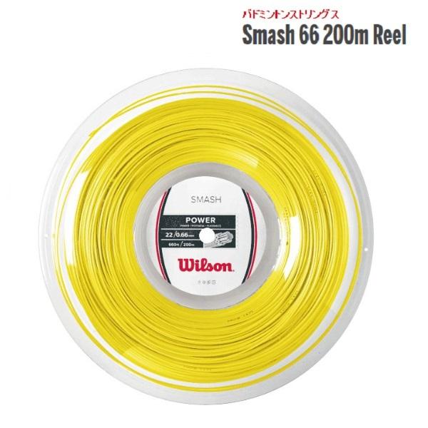 [市場]WILSON ウィルソン バドミントンガットSMASH 66 200m REEL GOLDスマッシュ 66 200m リール ゴールド 30%OFFセール