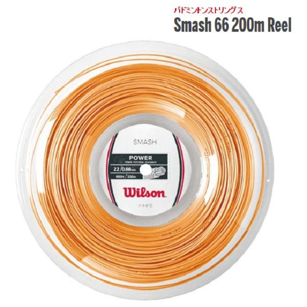 [市場]WILSON ウィルソン バドミントンガットSMASH 66 200m REEL ORANGEスマッシュ 66 200m リール オレンジ 30%OFF
