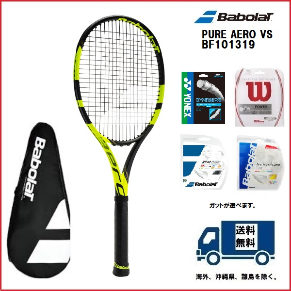 [プロショップヤマノ テニス・バドミントン専門店]BABOLAT バボラ 硬式テニス ラケットピュアアエロVS (BF101319)