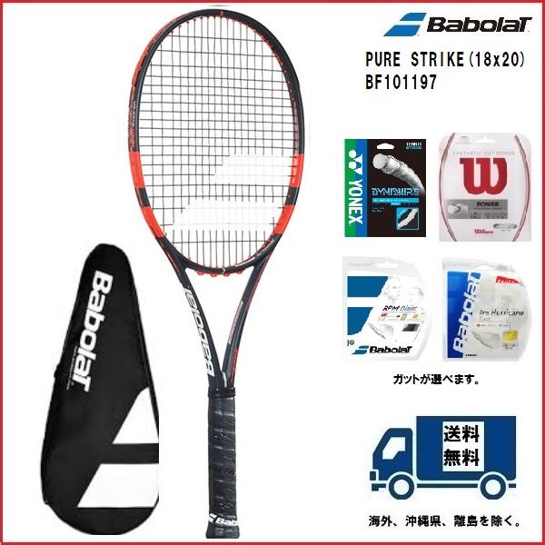 [テニス・バドミントン専門店プロショップヤマノ] BABOLAT バボラ 硬式テニスラケット ピュアストライク(18×20) PURE STRIKE(18×20) BF10119740%OFF