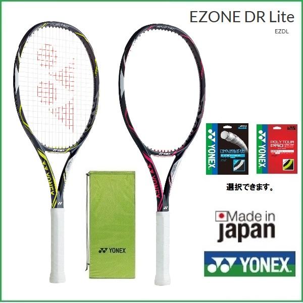 [テニス・バドミントン専門店プロショップヤマノ]YONEX ヨネックス 硬式テニスラケット Eゾーン ディーアール ライト  EZDL 30%OFF
