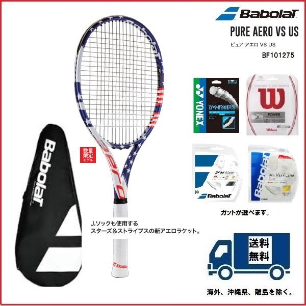 [プロショップヤマノ テニス・バドミントン専門店]BABOLAT バボラ 硬式テニス ラケットピュアアエロ VSUS BF101275 数量限定 G2