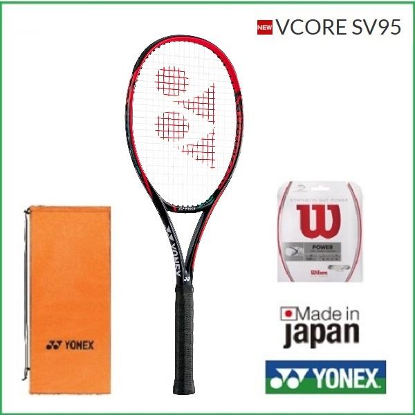 [市場]YONEX ヨネックス 硬式テニスラケットVコアSV95 VCSV95
