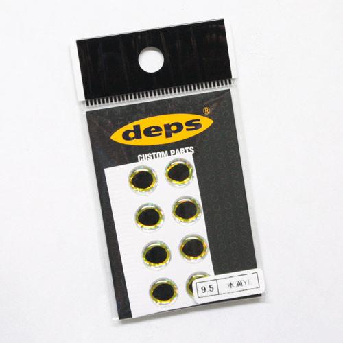 深度 (deps) 晶體是 9.5 毫米滴眼無聲殺手 250 級