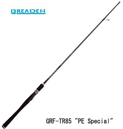ブリーデン グラマー ロックフィッシュ GRF-TR85 PE Special【大型商品】