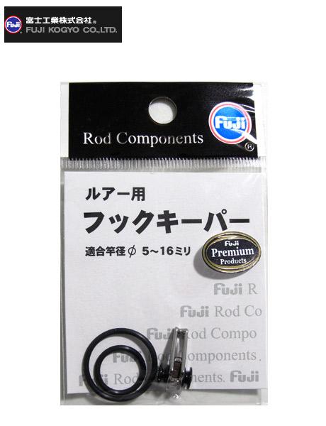 Fuji industrial co., Ltd. ( Fuji ) lures for keeper premium EHKM #IGB, SB