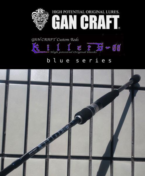 ガンクラフト(Gancraft) キラーズ-00 ブルーシリーズ KGBS-00 1-650UL グリッド 【大型商品】