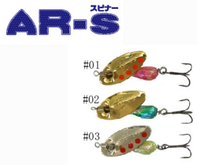 史斯密(SMITH)AR-S(磁旋体)外壳