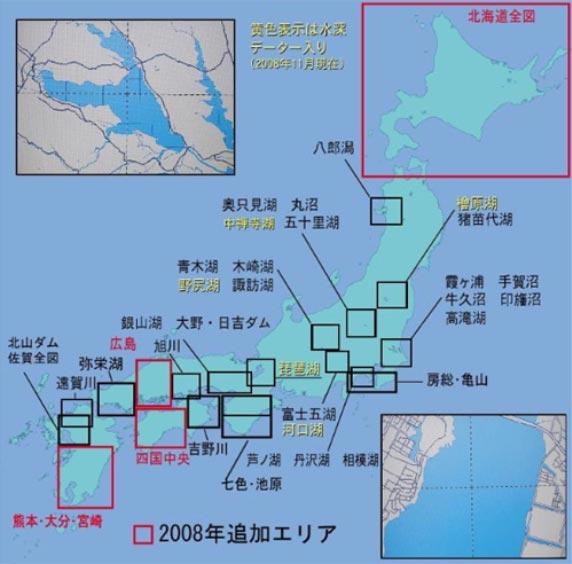 勞倫斯 (勞倫斯) HDS 12 GEN2 觸摸 GPS 日本日本模型