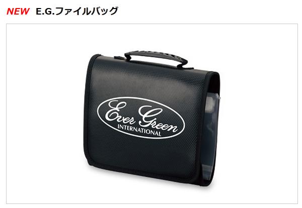 Evergreen ( EVERGREEN ) E. G. file bag