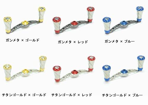 Libre ( LIVRE ) furukonpu crank Daiwa left-handed 90 mm