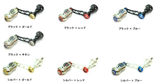 リブレ F.V(Flexivel.Vai-Ven) 35-38mm シマノS2用 LIVRE 【お取り寄せ商品】【送料無料!】