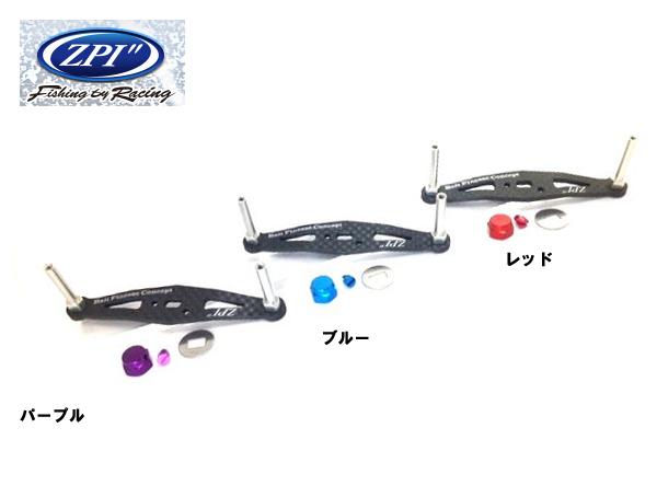BFC steering wheel BFC85S for office ZPI Shimano