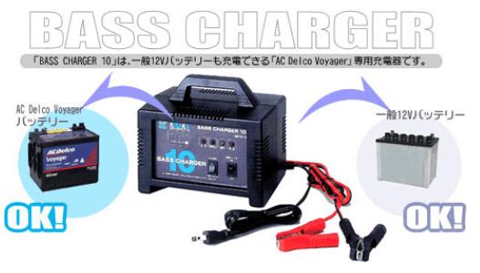 キサカ バスチャージャー 10A バッテリー充電器 キサカ品番:MP0210 【送料無料!】  【rtb】