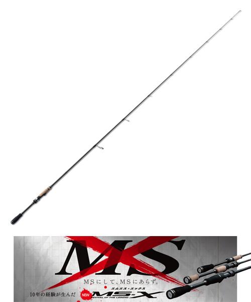 メジャークラフト (Major Craft) MS-X MXS-64UL 【大型商品】