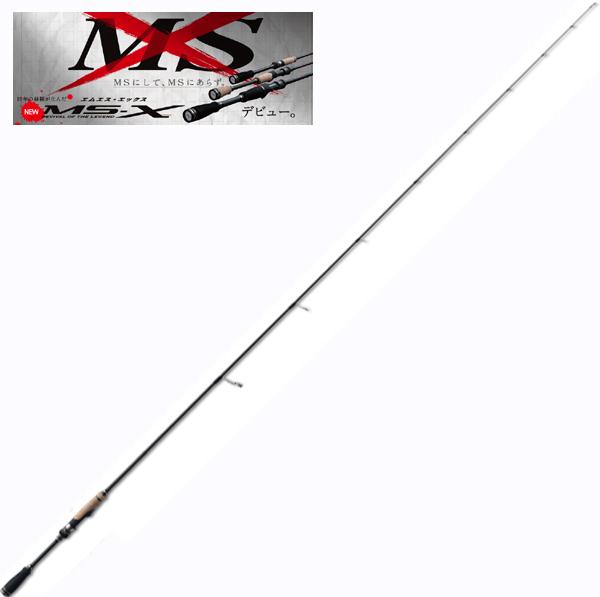 メジャークラフト(Major Craft) MS-X MXS-64L 【大型商品】