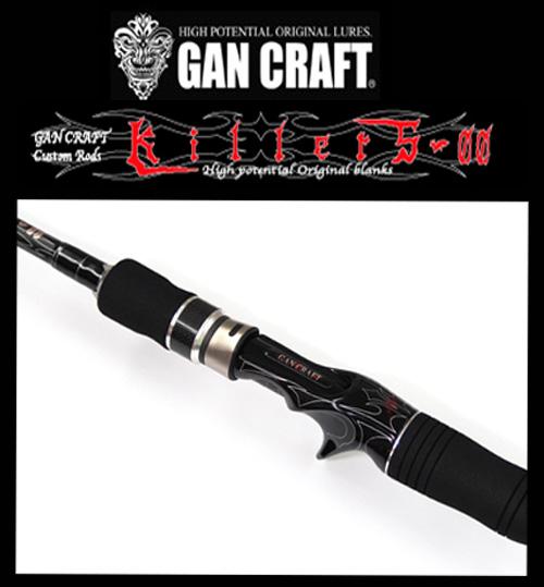 ガンクラフト(GANCRAFT) キラーズ 00 ジャンク (killers-00 JUNK) KG-00 5-700H 【大型商品】