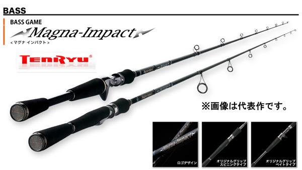天龍(TENRYU) マグナインパクト (Magna Impact) MI67B-M  【大型商品】 【お取り寄せ対応商品】