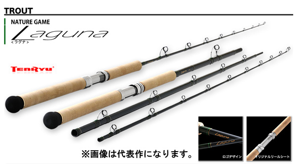 天龍 (TENRYU) ラグナ LN1003M  【お取り寄せ対応商品】【大型商品】
