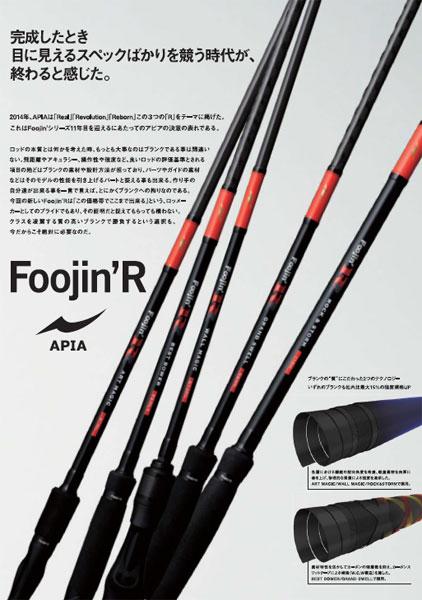 阿皮亞(APIA)誰杜松子酒R(Foojin R)116M鎖頭&暴風雨