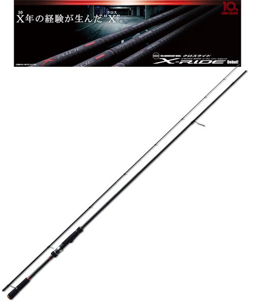 メジャークラフト (MajorCraft) クロスライド XRS-862EH【大型商品】