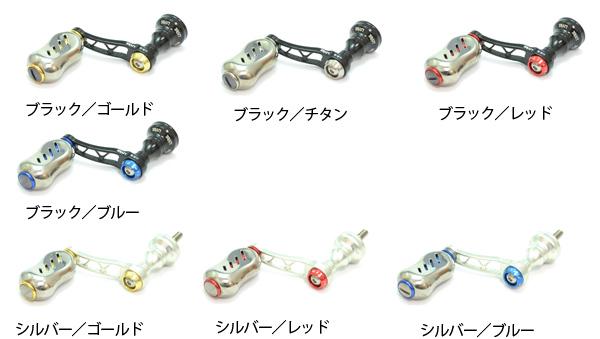 メガテック リブレ FV 35-38 ダイワ DS(右) LIVRE 【お取り寄せ商品】【送料無料!】