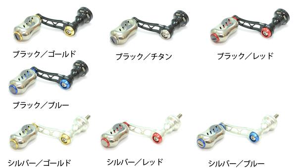 メガテック リブレ FV 40-43 ダイワ DS(左) LIVRE 【お取り寄せ商品】【送料無料!】