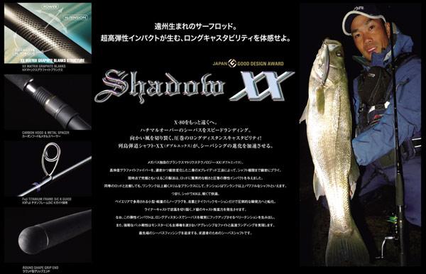 百万公共汽车(Megabass)XOR影子(Shadow)XX SXX-90ML