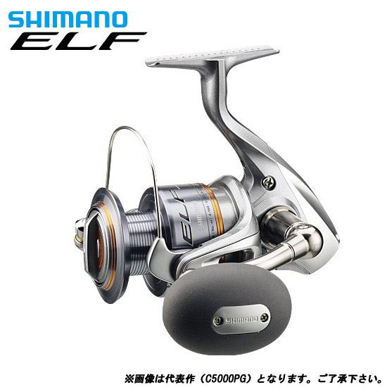 Shimano(SHIMANO)11艾爾弗(ELF)C2000
