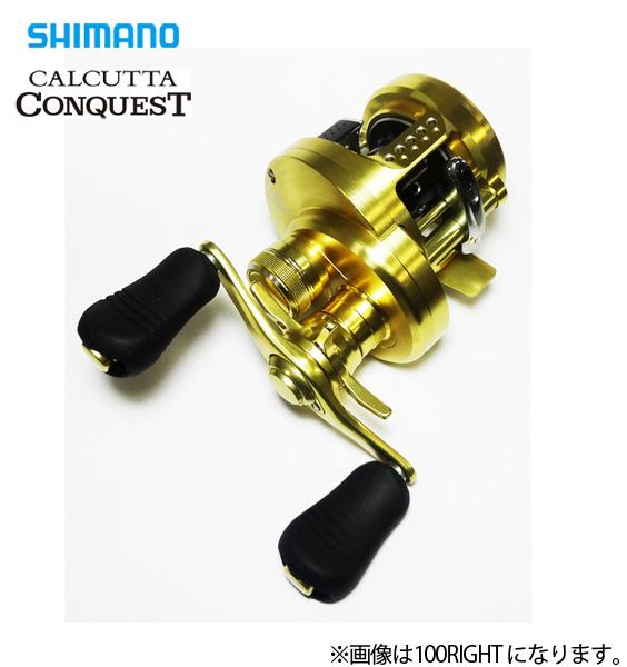 【送料無料!】 シマノ(SHIMANO) 14 カルカッタ コンクエスト 101 LEFT(左)
