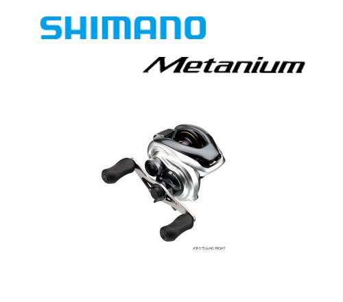 시마노(SHIMANO) 13 메타니움 HG LEFT