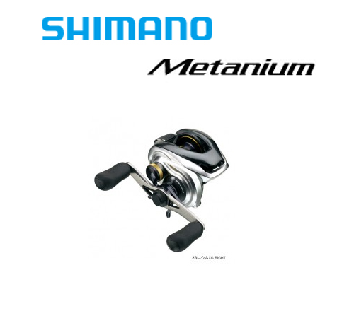 13 Shimano (SHIMANO) メタニウム XG LEFT