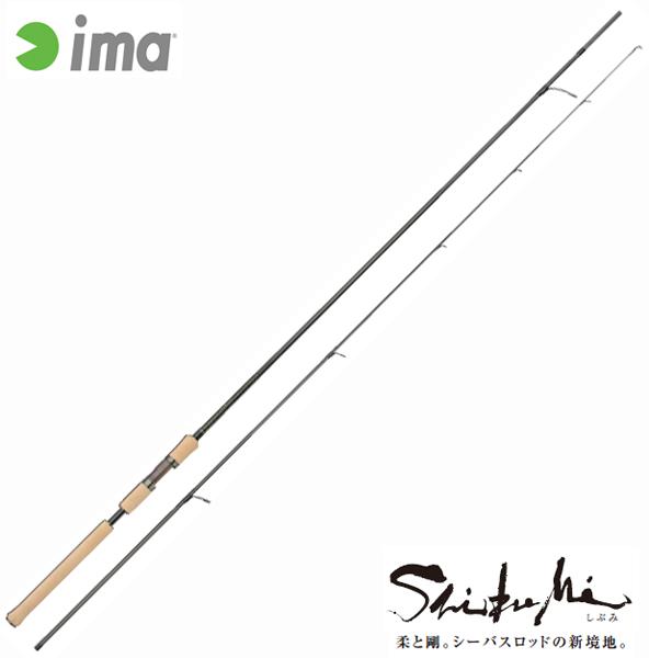 アムズデザイン アイマ(ima) shibumi(しぶみ) IS-76ML <初回限定AGS仕様>【大型商品】