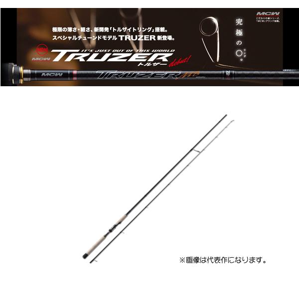 メジャークラフト(Major Craft) トルザー (TRUZER) TZS-902L【大型商品】