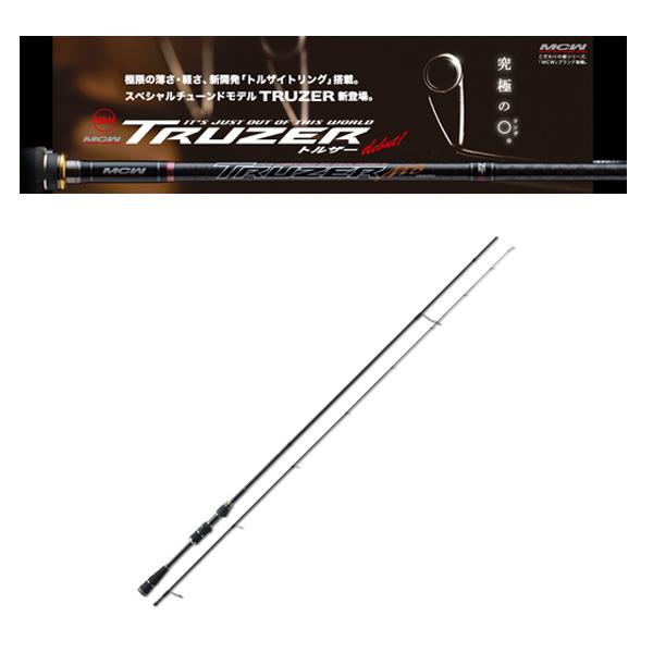 メジャークラフト(Major Craft) トルザー (TRUZER) TZS-S652H/AJI ソリッド  【お取り寄せ対応商品】【大型商品】