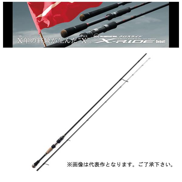 メジャークラフト(Major Craft) クロスライド XRS-S752AJI  【お取り寄せ対応商品】【大型商品】