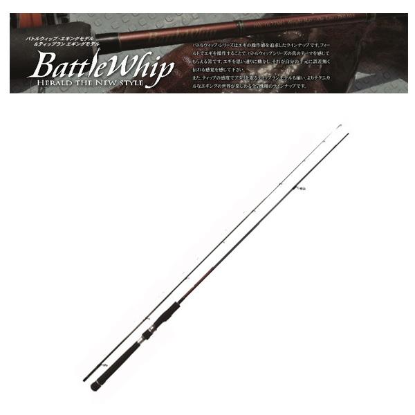 高潮蛾空白(YAMAGABlanks)batoruuippu(Battle Whip)86MLX
