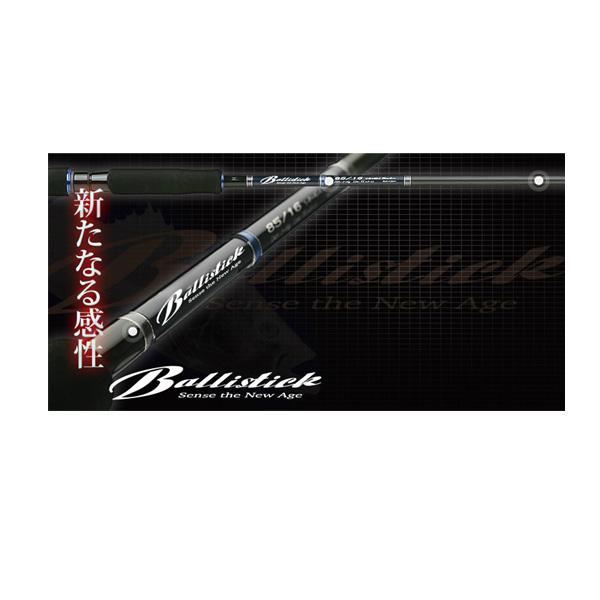 Yamaga blanks (YAMAGABlanks) Bali stick (Ballistick) 94/16 EVO