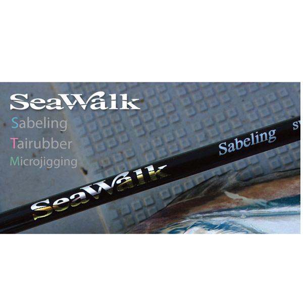Yamaga blanks crip walk ( SeaWalk ) ( Tairubber ) tiraba SWT-65UL