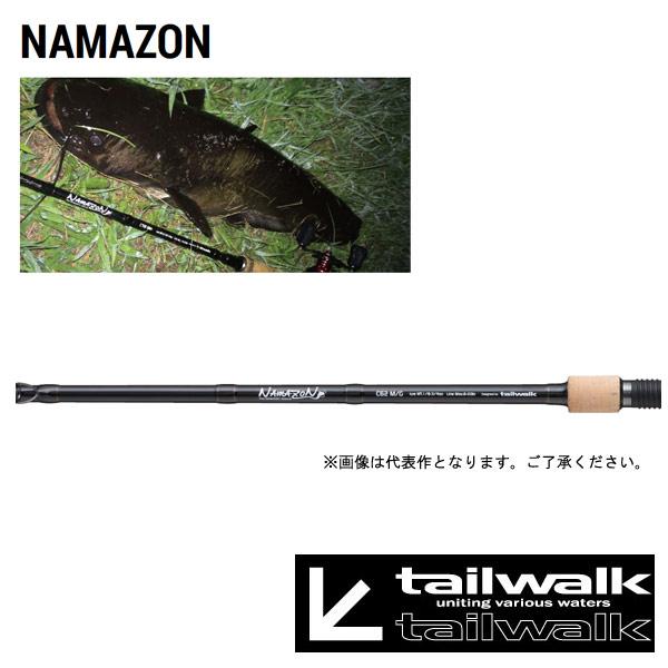 テイルウォーク(tailwalk) ナマゾン C68MH 【大型商品】