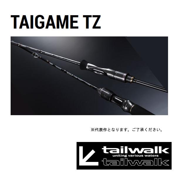 """テイルウォーク(tailwalk) タイゲームトルザイト(タイゲーム TZ) C610L """"RUBBER""""【大型商品】"""