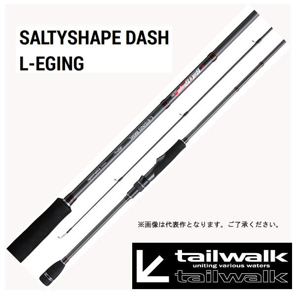 """テイルウォーク(tailwalk) ソルティシェイプ ダッシュ 86ML """"L-EGING""""【大型商品】"""