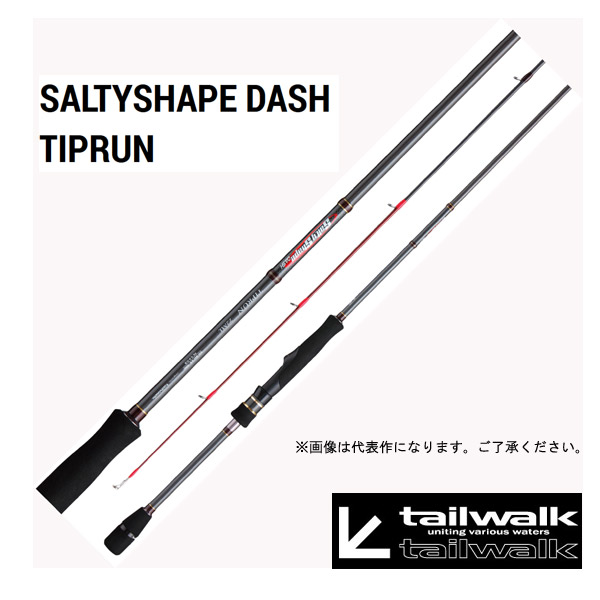 """テイルウォーク(tailwalk) ソルティシェイプダッシュ 510ML/SL """"TIPRUN""""【大型商品】"""