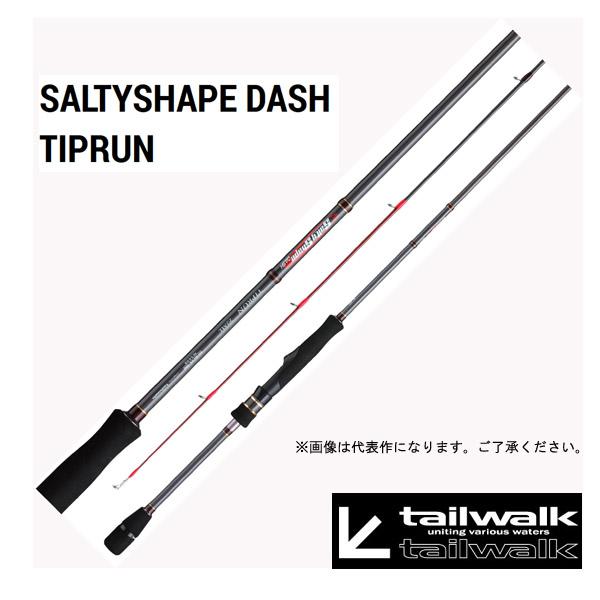 """テイルウォーク(tailwalk) ソルティシェイプダッシュ 610ML/SL """"TIPRUN""""【大型商品】"""