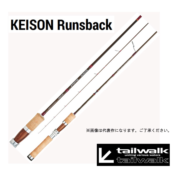 テイルウォーク(tailwalk) ケイソン ランズバック (KEISON RUNSBACK) C88MH【大型商品】