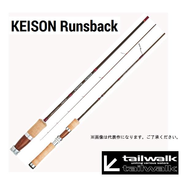 最適な材料 テイルウォーク(tailwalk) ケイソン ランズバック (KEISON (KEISON RUNSBACK) S484UL【大型商品 ケイソン RUNSBACK)】, アイベツチョウ:3a260259 --- canoncity.azurewebsites.net