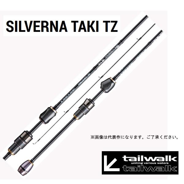 テイルウォーク(tailwalk) シルバーナ瀧 TZ 57-LIMITED【大型商品】