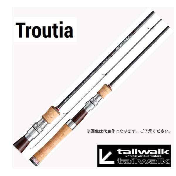 テイルウォーク(tailwalk) トラウティア(Troutia) 62XUL【大型商品】