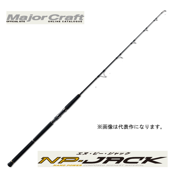 メジャークラフト(Major Craft) NPジャック NJS-58/4 スピニングモデル【大型商品】